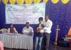 Hemanth L Kanth Bagged 2nd Prize in the district Level chess Tournament