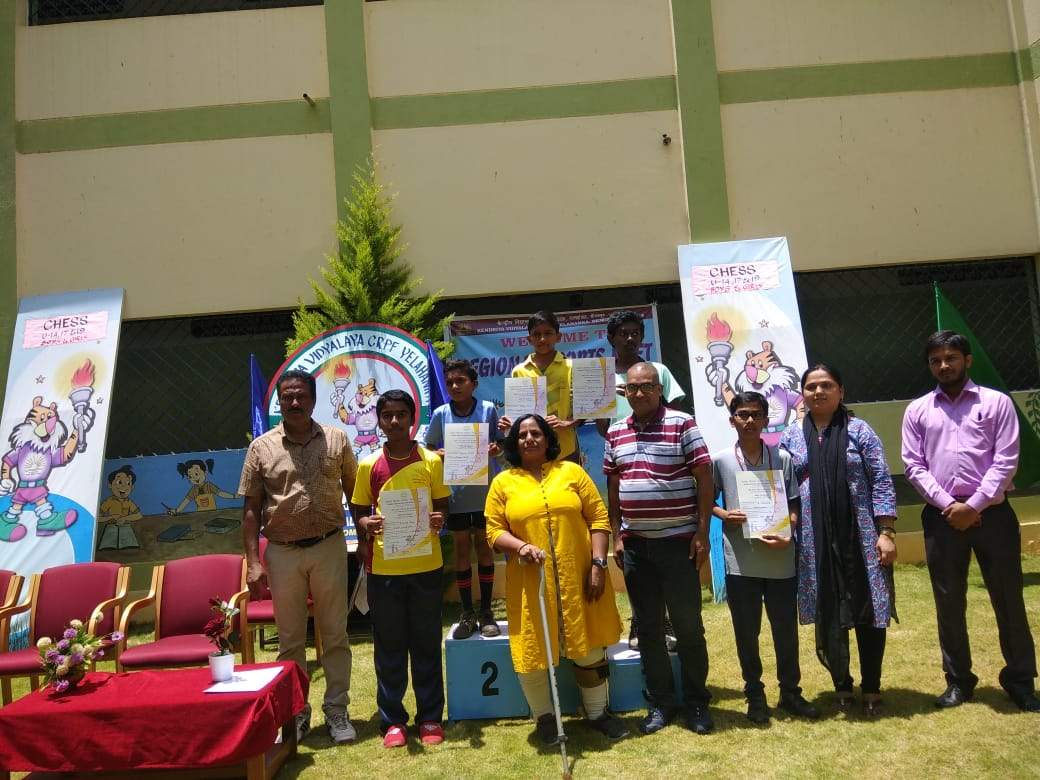 Jerush Vijay bags 4th Place in Under-14 Boys Category in the 50th KVS Regional Sports Meet, Bengaluru Region